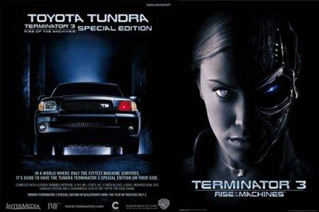 Terminator Tundra